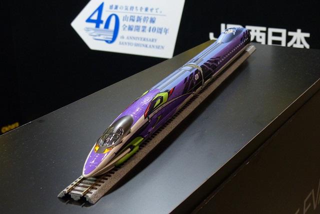 エヴァ新幹線13