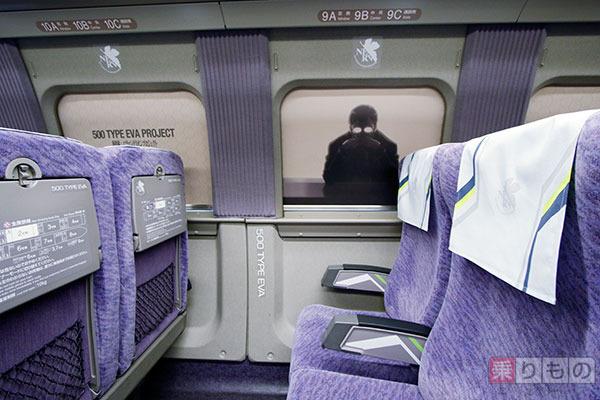 エヴァ新幹線2
