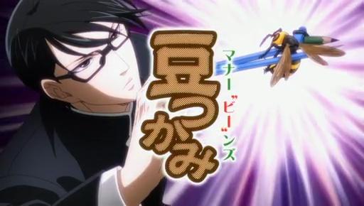坂本01-⑭蜂つかみ