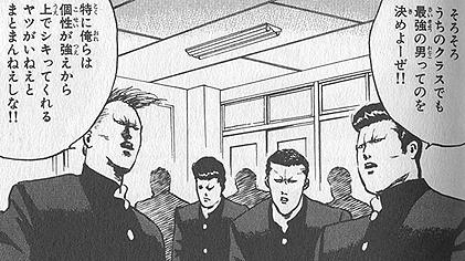 坂本01_クロマ