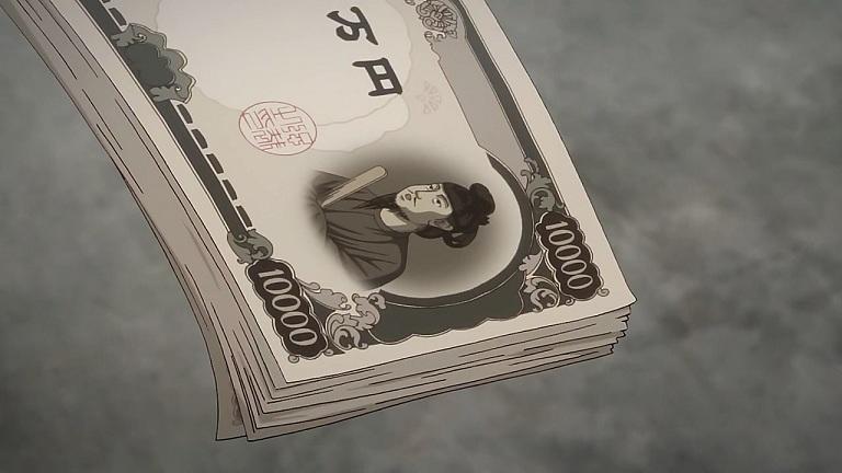 ばくおん06-⑱聖徳太子