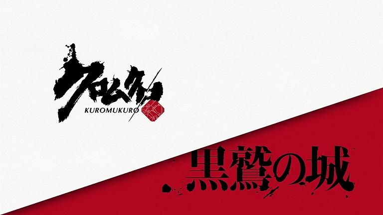 クロム07-22次会予告