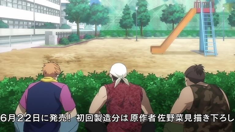 坂本04-⑯落とし穴