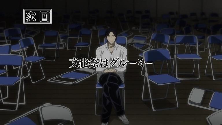 坂本07-25次回予告