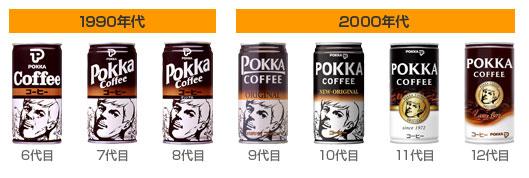 ばくおん09-22ポッカコーヒー2