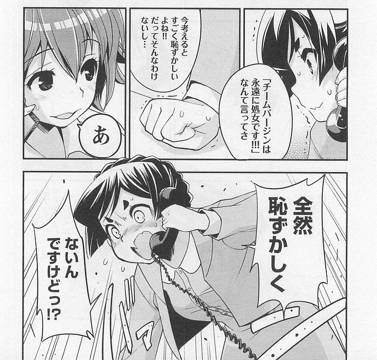 コラムたづ子20コミック