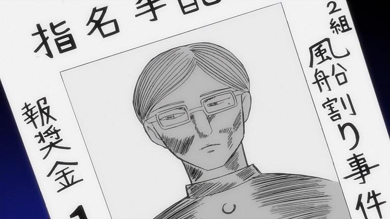 坂本08-⑩指名手配