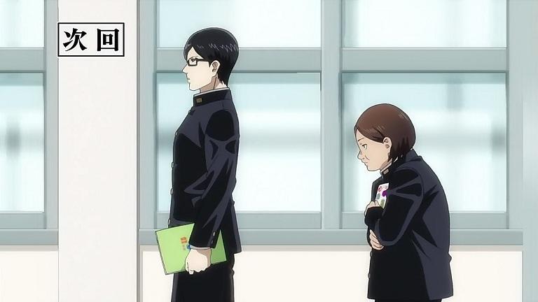坂本08-25次回予告