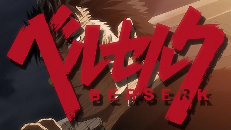 ベルセルクコラム1-①2016アニメ