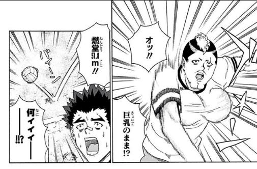 斉木キャラ0203