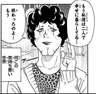 斉木キャラ0210